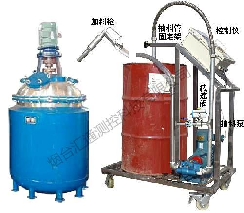 移动加料车_灌装秤|食用油灌装机|液体灌装机|液体计