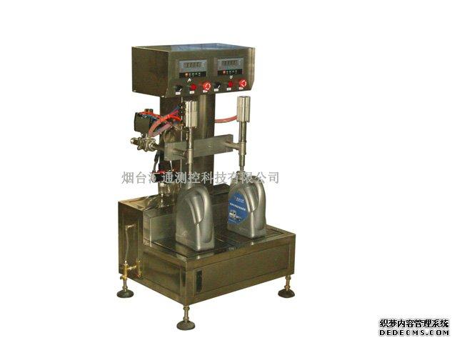 液体自动装桶设备 称重灌装机-全自动称重灌装机